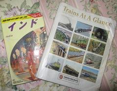 guidbook